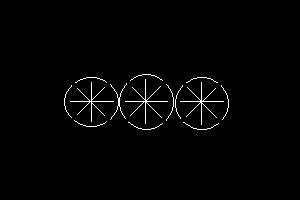 Binary Font